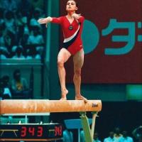 1985 University Games